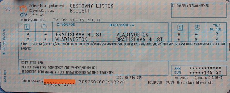 Citystar ticket