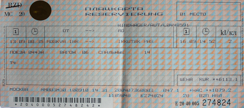 Reservation for Trans Siberian Railway